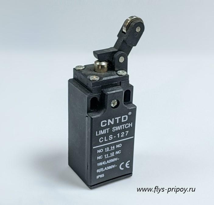 Концевые выключатели для конвейеров элеватор км 73 125 характеристики